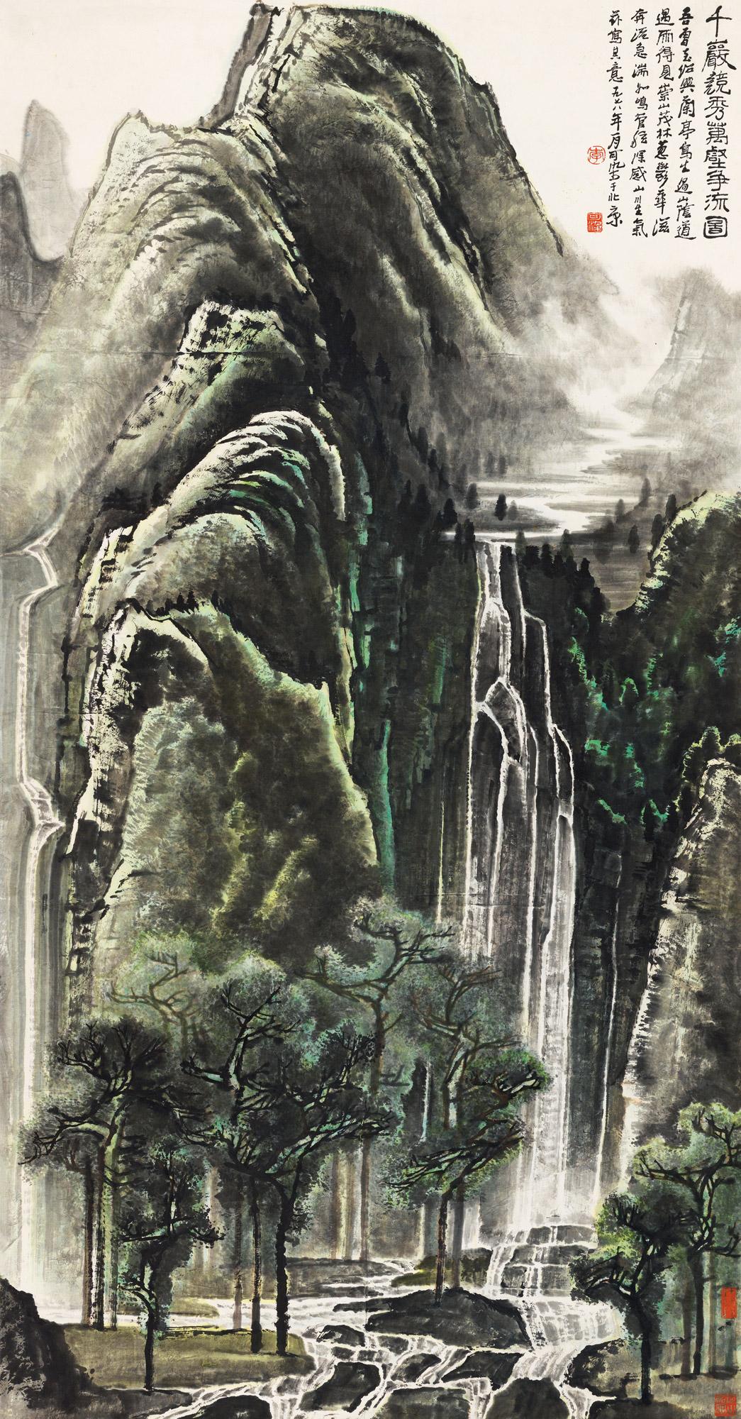 千岩竞秀万壑争流图.jpg