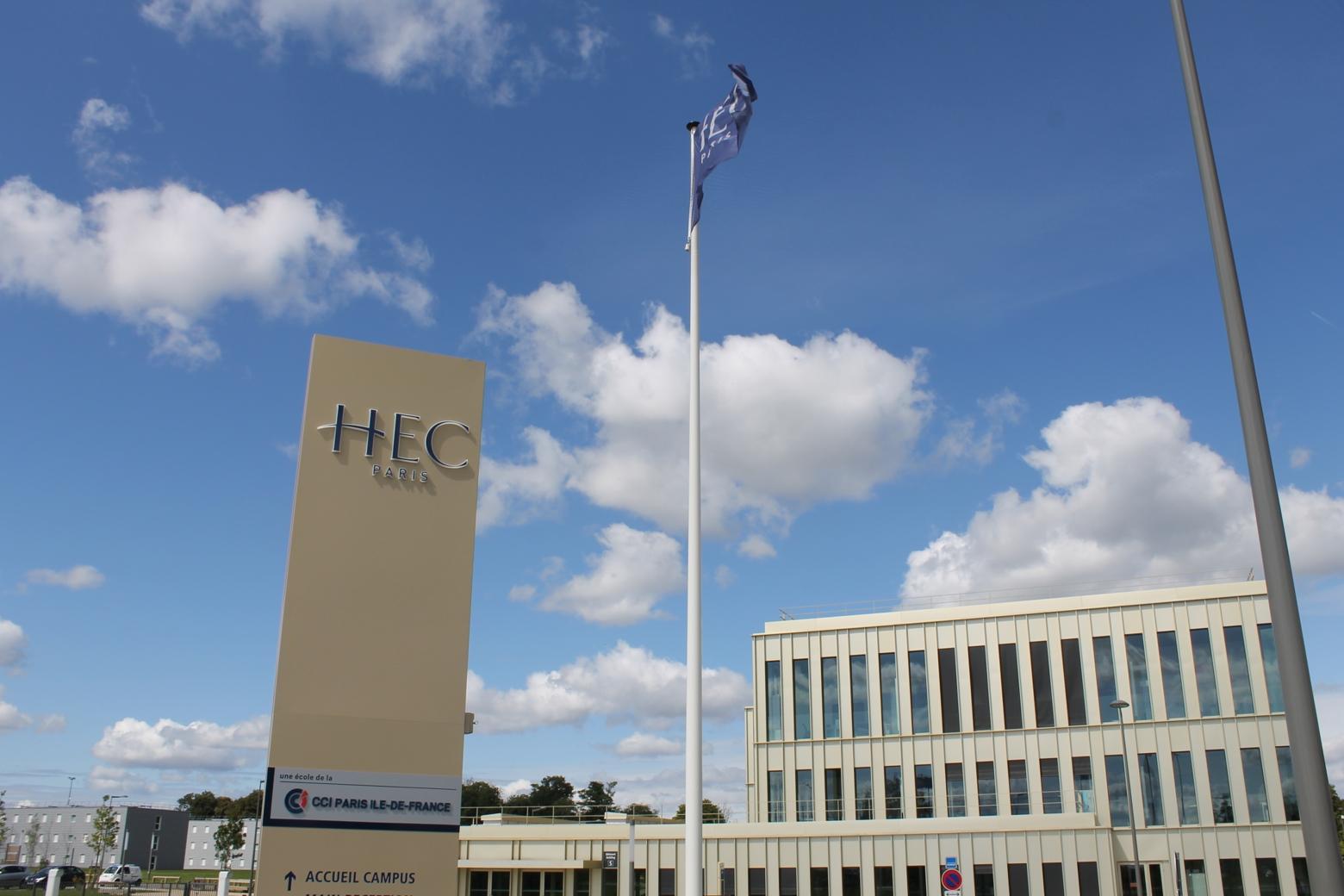 HEC_Paris_entrée_爱奇艺.jpg