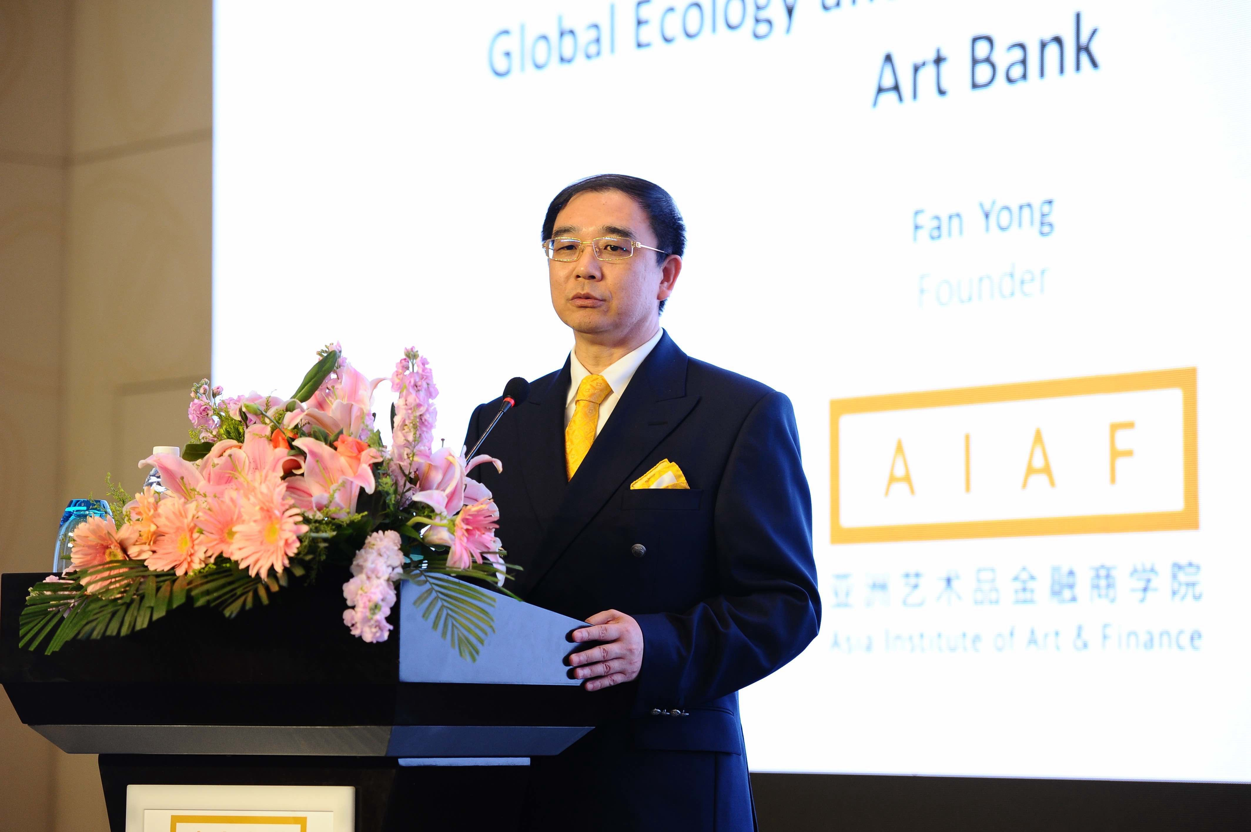 范勇:世界背景下的中国艺术品金融发展思考
