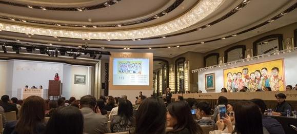 2017保利香港五周年拍卖会