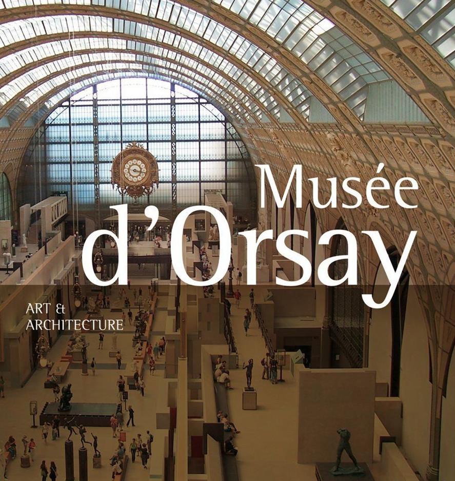 欧洲最美博物馆,从火车站向艺术展的变迁
