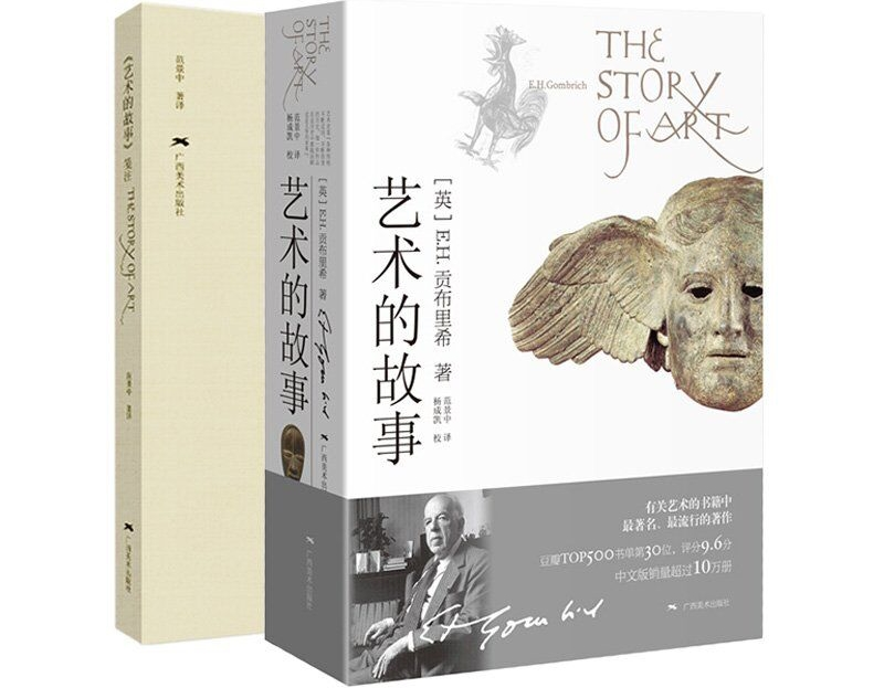 中美艺术史论专业的差异及推荐