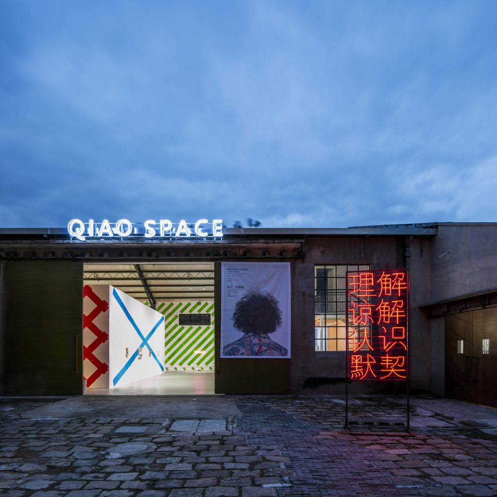 艺术&旅游丨上海网红艺术地标西岸,都有哪些值得打卡的地方